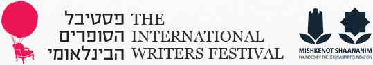 The International Writers Festival