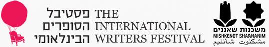 The International Writers Festival